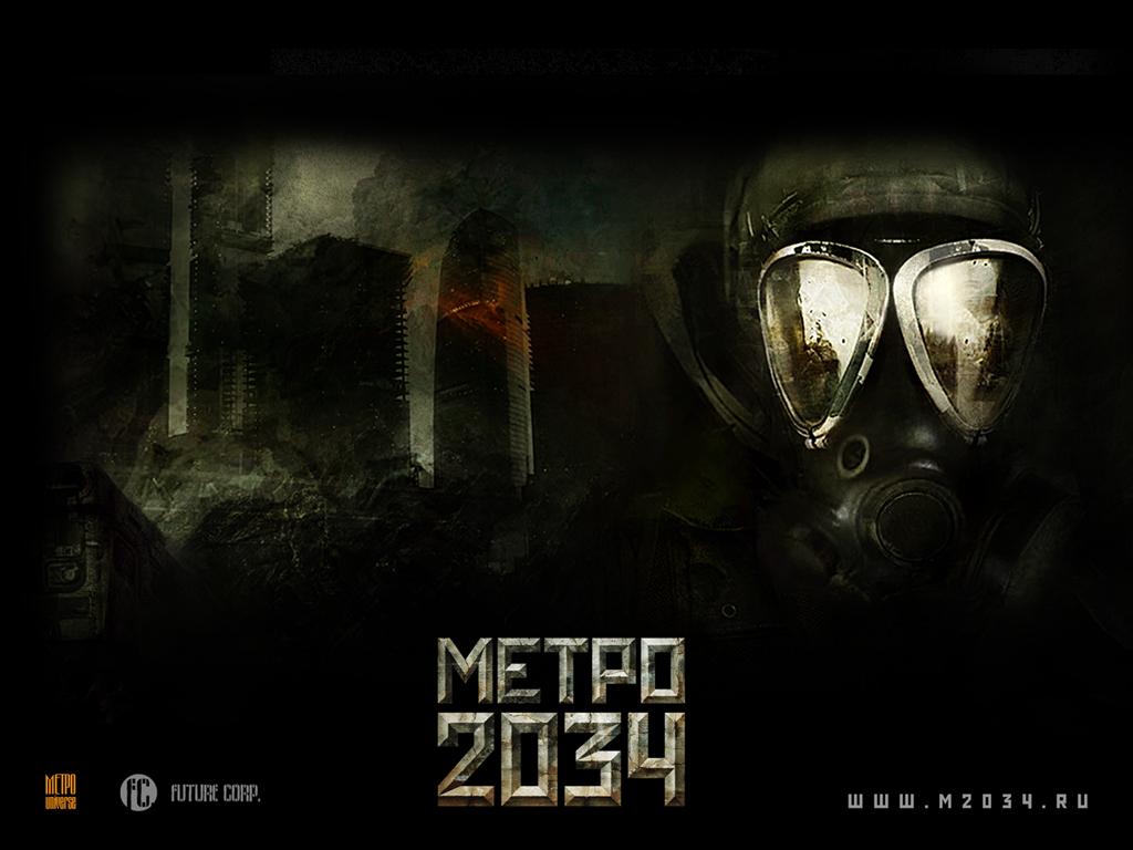 скачать игру метро 2034 через торрент бесплатно на русском торрент - фото 9